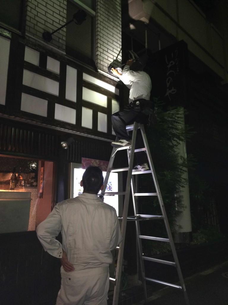 麺の坊 砦 看板LED照明