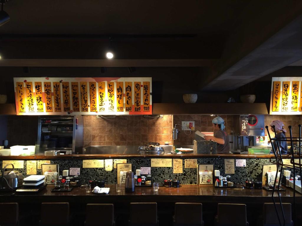麺の坊 砦 2